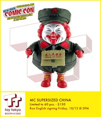 NYCC_supersize