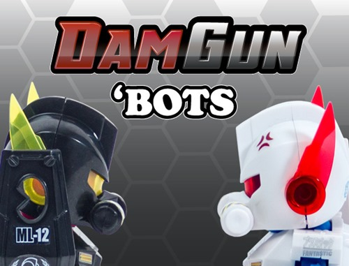 DAM_GUN_BLOG_POST
