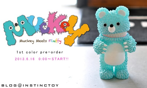 blogtop-muckey-1st-pre-order-start