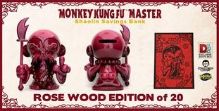 rosewoodmonkeykungbank2_1