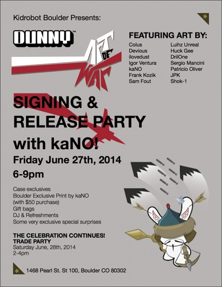 aow-party-flier- -trade-party-v2-digital-580x750