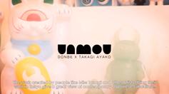 UAMOU5