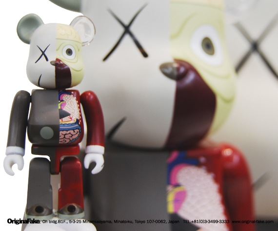 110e2656 Based on the original design of KAWS' Dissected Companions, he and the ever  popular folks of Be@rbrick have worked together to create the Dissected ...