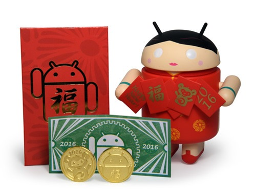 Android_cny2016_redpocket_winner_800__93829.1453353905.500.375