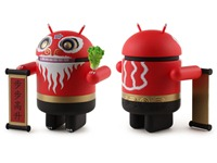 Android_ChineseLion_3Quarter_500