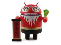 Android_ChineseLion_Front_500