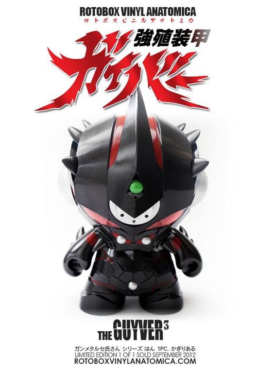 Gary Baseman/'s Buckingham Warrior Japan Limited variation /'Rovno/'