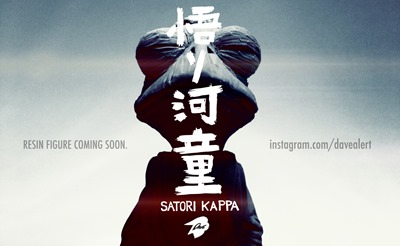 satorikappa_teaser_001
