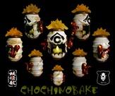 chochinobake turnaround 2