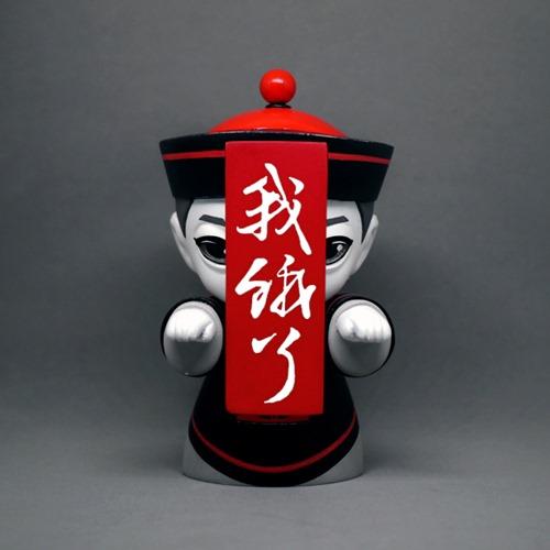 Bai-Chu2