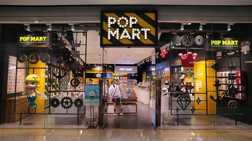 PopMart_storefront-1