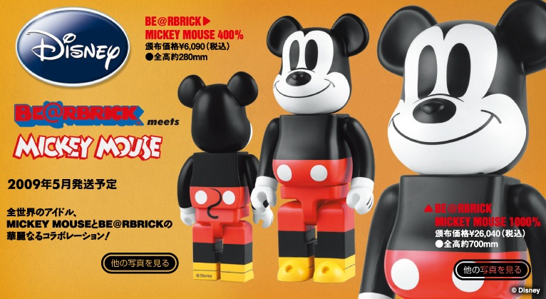 baby mickey wallpaper. Seems that Disney and Medicom love the Mickey Be@rbrick crossover so much
