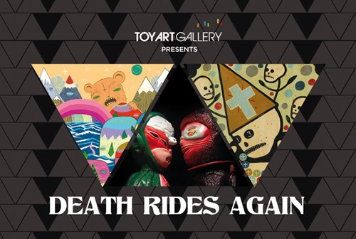 deathridesagain_postcard_front_sml