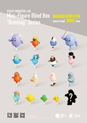 SML Runing Series