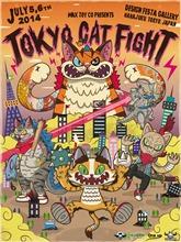 TCF Poster by Javier Jimenez