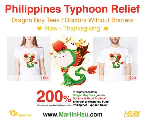 001-philippines_haiyan_martin_hsu_relief_001