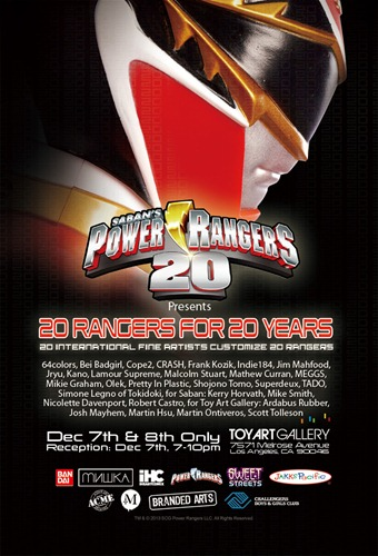 001-power_rangers_flyer_front