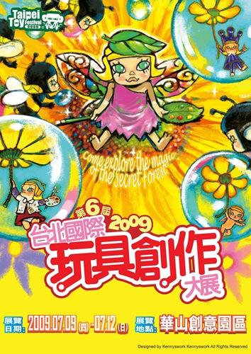 TTF 09 Cool Card Tokidoki