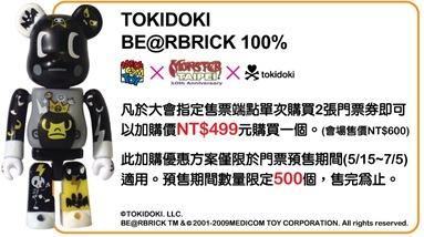 ____DM tokidoki @