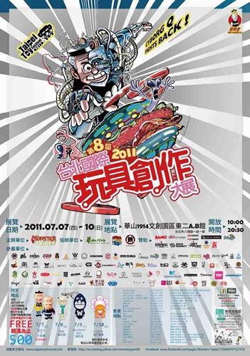 001-TTF2011 Poster(s)