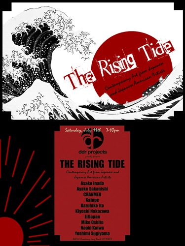 Vinyl Pulse The Rising Tide Ddr Projects 7 11