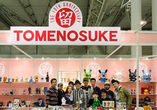 Tomenosuke_tcc-1