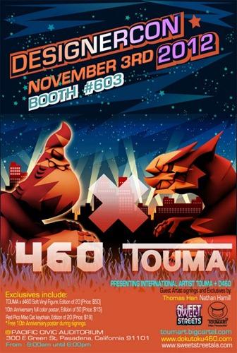 001-TOUMA_Dcon_flyer