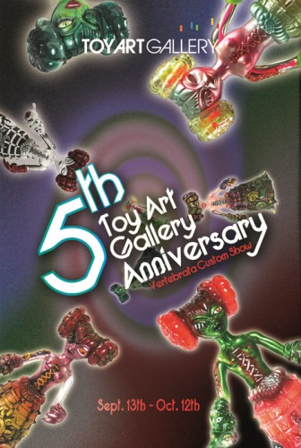 anniversary_front_sml