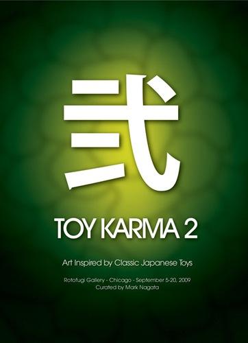 ToyKarma2_5x7_front_LR
