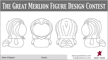 The Great Merlion Figure Design Contest Template (JPG)