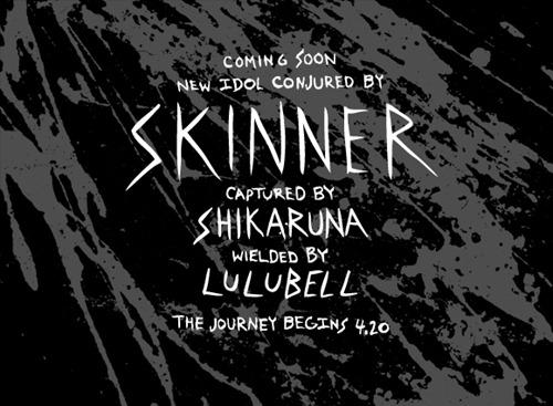 Skinner_Teaser