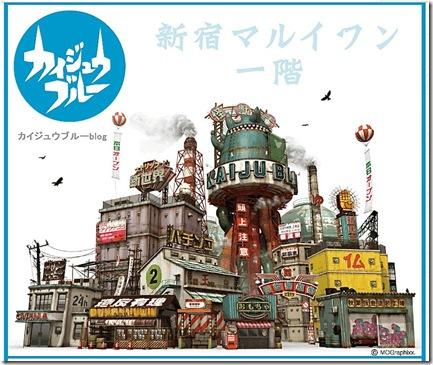Kaiju Blue Gallery