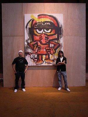 Vinyl Pulse  Michael Lau x Nike - China Federation BMX Team c64213755
